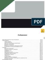vnx.su-r-link-instruction.pdf