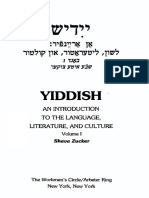 Zucker Yiddish