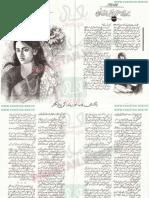 Teri Dastaras Mein Darman by Mehwish Iftikhar