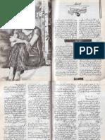 Aur Mohabbat Ho Chali by Mehwish Iftikhar