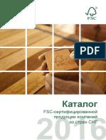 Catalogo Madeiras Russo FSC Katalog 2016 Тom-1