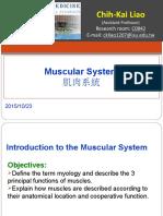 20151023 肌肉系統