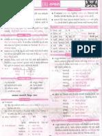 Gujarati Grammer 4_unlocked
