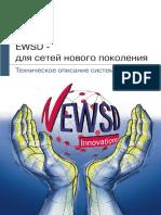 EWSD - for next generation network