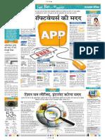 Rajasthan Patrika Jaipur 22-07-2012 32