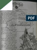 Ab Ke Safar Hai Aur Tha by Rahat Jabeen - Zemtime.com