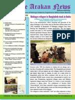 [English] June 2010 Newsletter of Rohingya Solidarity ion