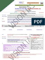 GSM - 12 Tests - English - 12 September