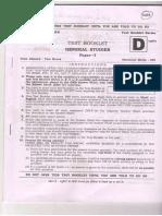 UPSC GS 2016-17 Series D Complete Prelims Paper.pdf