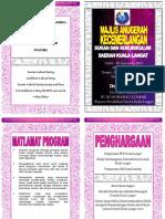 Buku Aturcara Anugerah Kecemerlangan Kokurikulum Daerah