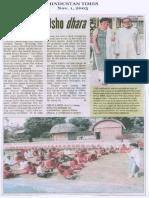 2003 HindustanTimes-Nov1