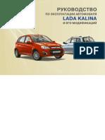vnx.su-kalina_28-01-2015.pdf
