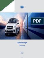 vnx.su-prezentacija_granta-se_platformennye-uluchshenija.pdf