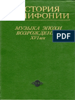Dubravskaya T