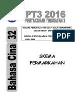 Percubaan PT3 2016 KEDAH BC Skema
