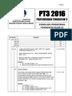 Percubaan PT3 2016 KEDAH PAI Skema