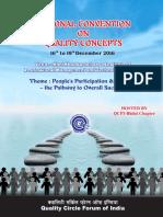 NCQC 2016 Raipur