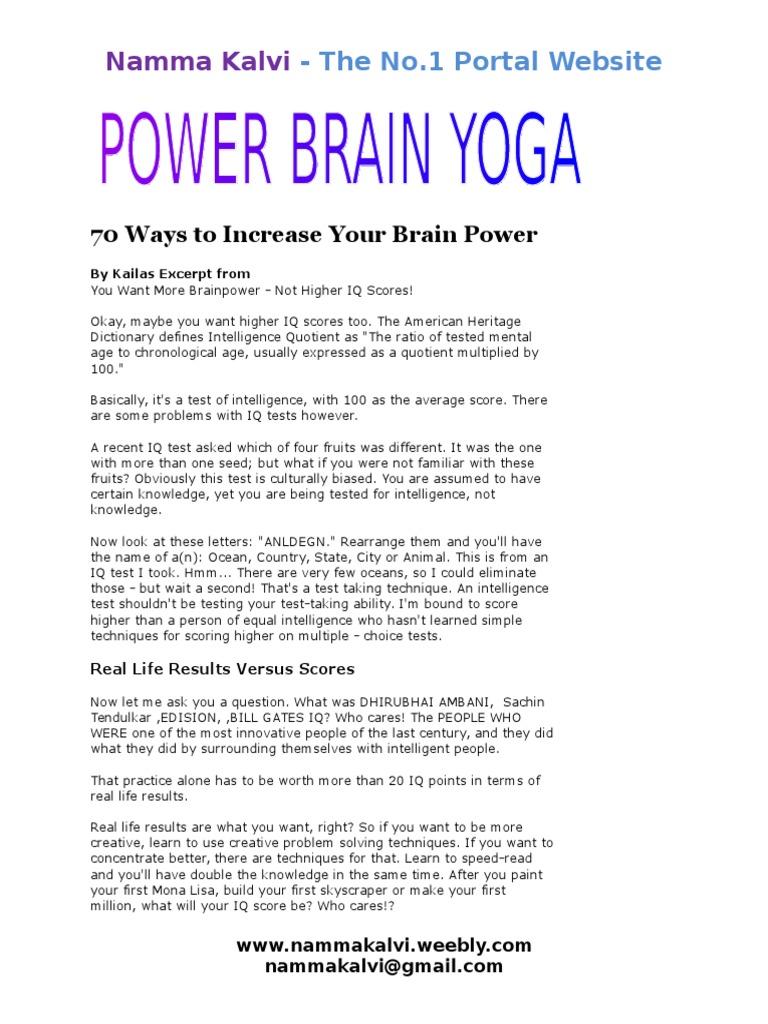 70_ways_to_increase_brain_power (1) docx | Breathing