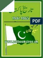 Tareekh-e-Pakistan-Urdu.pdf