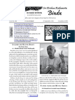 Sri Krishna Kathamrita Bindu issue 384