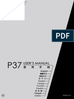 P37v5 Emanual ALL