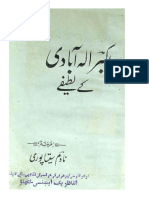Akbar Allahadbi Kay Latefey-Nadim Sitapuri-Lucknow-1954