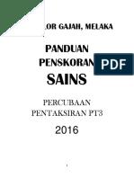 Skema PPD Alor Gajah 2016