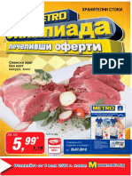 Metro Food 1215