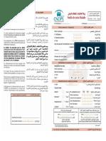 soins_0.pdf