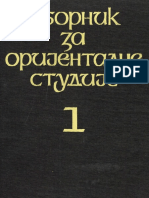 ridjani.pdf