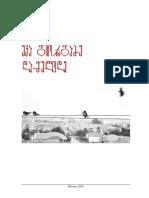 eka giorgadze - damelode.pdf