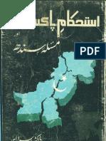 Estehkam-e-Pakistan Aur Masla Sindh