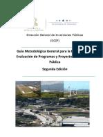 GMG Segunda Edición, Febrero 2015