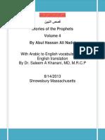 QASAS-UN-NABIYEEN VOLUME 4 قصص النبيين الجلد الرابع (1).pdf