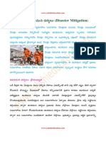 DM Mitigation
