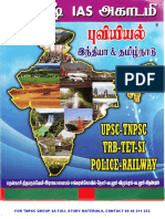 8.Tnpsc Group 2a - Geography India-tamil Nadu