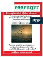 The Messenger News Journal Vol.7,No.16.pdf