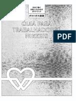 Trabalhador Nikkei