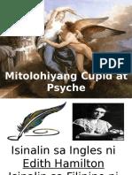 Ano Ang Mitolohiya