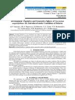 Development Vegetative and Generative Sphere of Vaccinium angustifolium Ait. Introduced under Conditions of Belarus