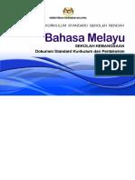 DSKP KSSR Semakan Bahasa Melayu SK Tahun 1