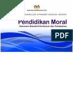 DSKP KSSR Semakan Pendidikan Moral Tahun 1