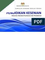 DSKP KSSR Semakan Pendidikan Kesenian Tahun 1