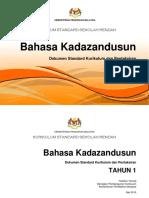 DSKP KSSR Semakan Bahasa Kadazandusun Tahun 1