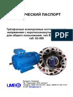 Carte Tehnica ASU Limba Rusa 2012