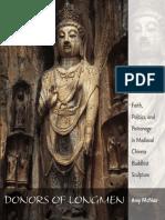 [美]马嘉德:龙门石窟供养人:中古中国佛教造像中的信仰、政治与资助(夏威夷大学 2007)