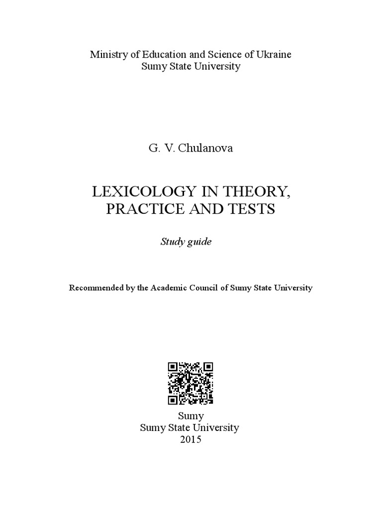 What is studying lexicology Section of science, studying vocabulary 30