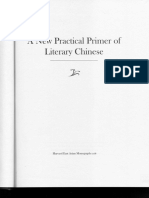 New Practical Primer of Literary Chinese.pdf