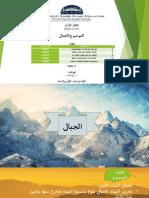 Presentation I_JAZ QURAN