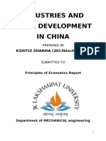 industries and their development in china